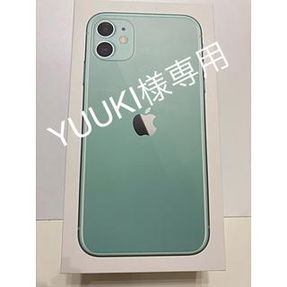 iPhone - iPhone11 128GB 新品 SIMフリー版