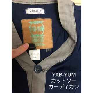 ヤブヤム(YAB-YUM)のYAB-YUM  ヤブヤム のカットソーカーディガン(カーディガン)