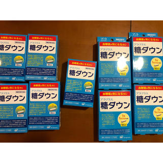 アラ(ALA)の糖ダウン 190日分(その他)