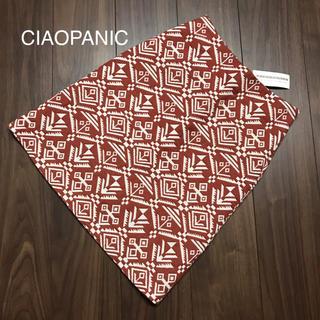 チャオパニック(Ciaopanic)のCIAOPANIC 新品タグ付き ゴブラン織り スカート(ひざ丈スカート)