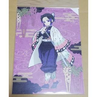 集英社 - 鬼滅の刃 胡蝶しのぶ 和紙風ファイル