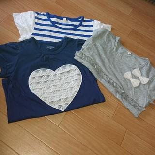 西松屋 - (120)  Tシャツ 三枚セット