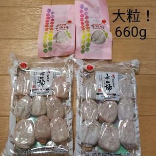 ブランド干し柿 市田柿 660g