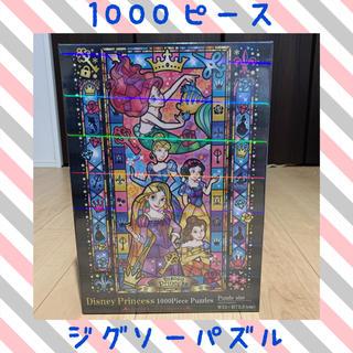 Disney - ディズニープリンセス  1000ピース ジグソーパズル