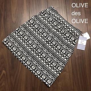 オリーブデオリーブ(OLIVEdesOLIVE)のOLIVEdesOLIVE 新品タグ付き ゴブラン織り スカート(ひざ丈スカート)