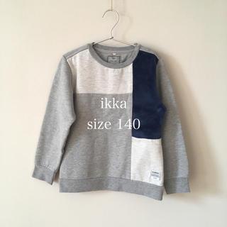 ikka - 140cm◇ikka デザイントレーナー