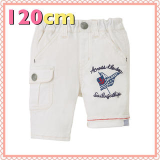 mikihouse - ミキハウス  夏向き素材 膝が隠れる安心の7分丈パンツ  120cm