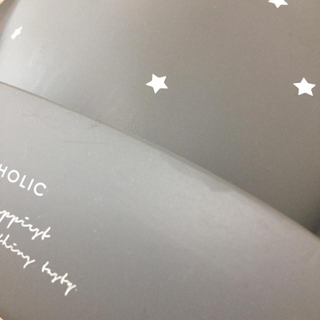 petit main(プティマイン)のアウトレット①☆新品 TRICK HOLICシリコンビブ キッズ/ベビー/マタニティの授乳/お食事用品(お食事エプロン)の商品写真