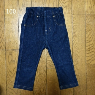 F.O.KIDS - 100 alc 七分丈デニム風パンツ