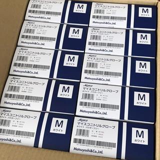 マイスコニトリルグローブ M 10箱セット/使い捨て手袋・ゴム手袋(日用品/生活雑貨)
