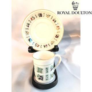 ロイヤルドルトン(Royal Doulton)のロイヤルドルトン コーヒーカップ ソーサー イギリス 陶磁器(グラス/カップ)