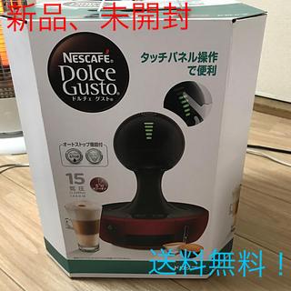 ネスレ(Nestle)のドルチェグスト ドロップ(コーヒーメーカー)