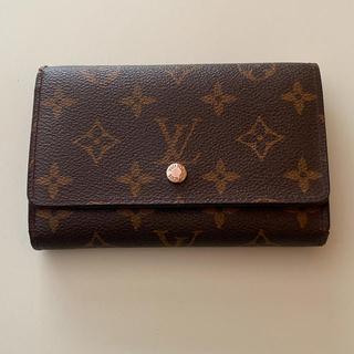 LOUIS VUITTON - 2つ折り財布 正規品 ルイ ヴィトン