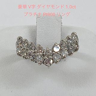 豪華 V字 ダイヤモンド 1.0ct プラチナ Pt900 リング 指輪(リング(指輪))