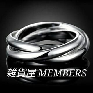 送料無料14号クロムシルバーサージカルステンレス3連トリニティリング指輪値下げ(リング(指輪))