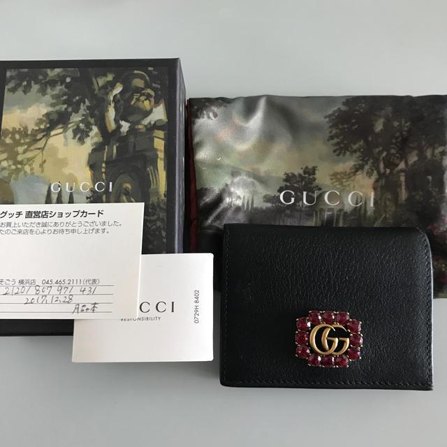 Gucci - 美品✴︎Gucci✴︎限定 お財布の通販