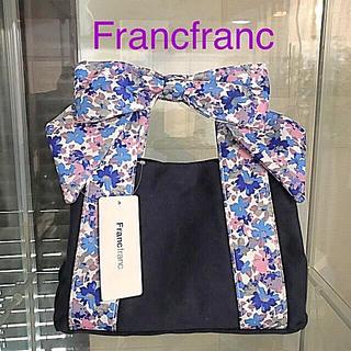 Francfranc - 早い者勝ち❣️Francfranc 保冷ランチバック 新品❣️送料込み❣️