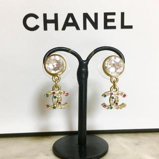 CHANEL - 正規品 シャネル ピアス ココマーク マルチストーン クリスタル 金 スイング