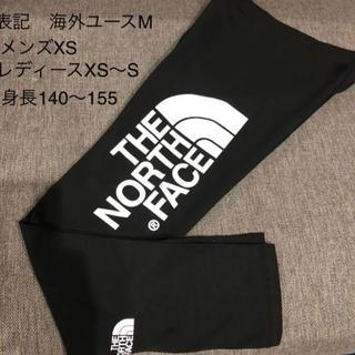 THE NORTH FACE - ノースフェイス 新品 タグ付き タイツ スパッツ レギンス ブラック
