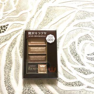 リンメル ショコラ スウィート アイズ 002