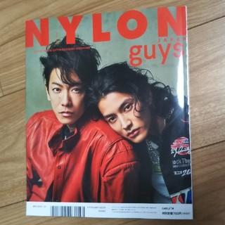 NYLON JAPAN guys no.192