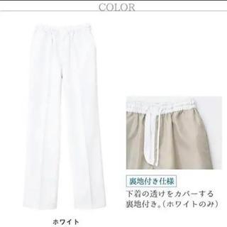 スクラブ パンツ ホワイト S 男女兼用 ホワイセル 自重堂 白衣(その他)