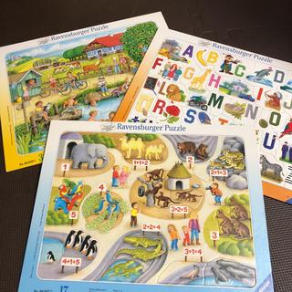 ボーネルンド(BorneLund)のドイツ ラベンスバーガー RAVENSBURGER  puzzle 3セット(知育玩具)