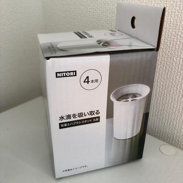 歯ブラシスタンド コスメ/美容のオーラルケア(歯ブラシ/デンタルフロス)の商品写真