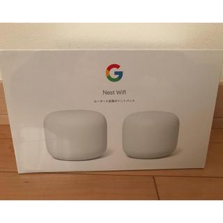 Buffalo - Google  Nest Wifi ルーターと拡張ポイントパック