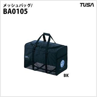 ツサ(TUSA)のダイビング・メッシュバッグ・TUSA・BA105(BK)(マリン/スイミング)