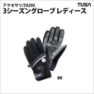 ツサ(TUSA)のダイビング・グローブ・TUSA・TA205レディース(BK・Mサイズ)(マリン/スイミング)