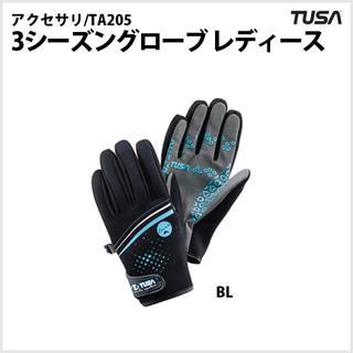 ツサ(TUSA)のダイビング・グローブ・TUSA・TA205レディース(BL・XSサイズ)(マリン/スイミング)