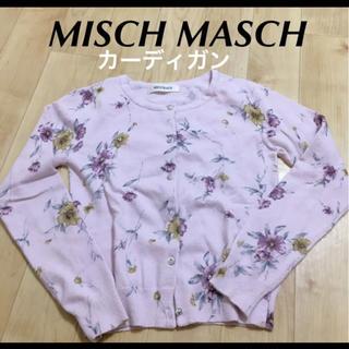 MISCH MASCH - ⭐MISCH MASCH⭐フラワーカーディガン