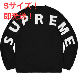 Supreme - [S]Supreme Back Logo Sweater Black