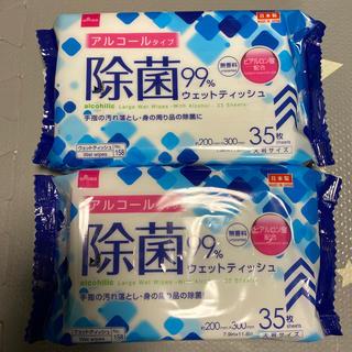 除菌シート アルコール入り(日用品/生活雑貨)