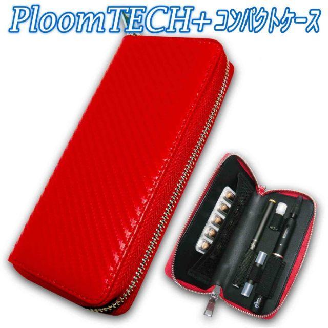 PloomTECH(プルームテック)の【レッド】プルームテック プラス ケース Ploomtech + myblu メンズのファッション小物(タバコグッズ)の商品写真