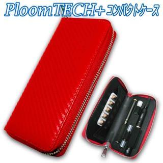 プルームテック(PloomTECH)の【レッド】プルームテック プラス ケース Ploomtech + myblu(タバコグッズ)