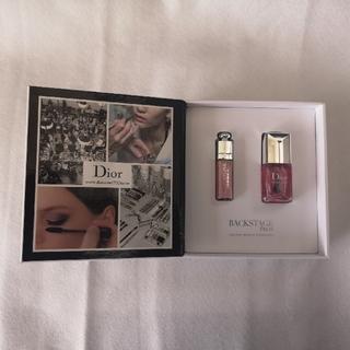 Dior - Dior リップマキシマイザー ネイルセット