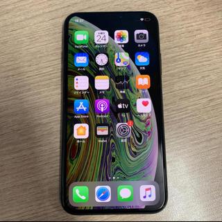 iPhone - iPhoneXS 512 10263