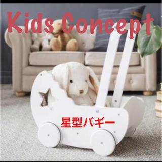 ボーネルンド(BorneLund)のKids Concept 人形用星形バギー(手押し車/カタカタ)