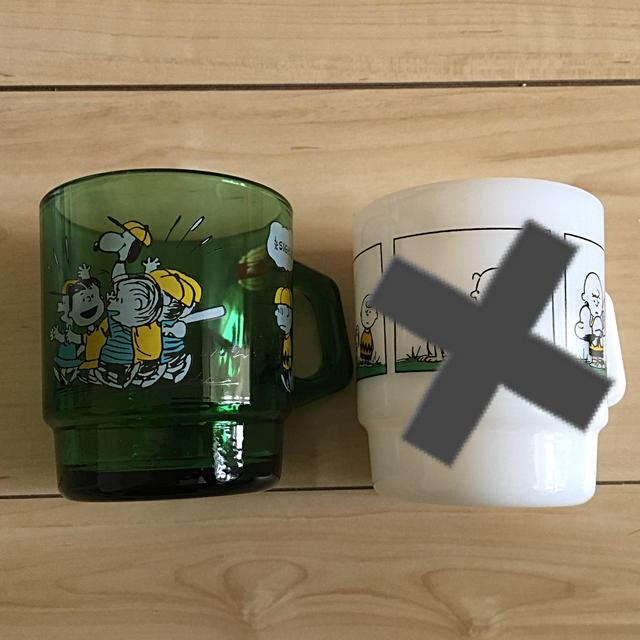 Fire-King(ファイヤーキング)のファイヤーキング スヌーピー インテリア/住まい/日用品のキッチン/食器(グラス/カップ)の商品写真