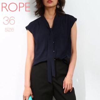 ROPE - ROPE ロペ 美品 タイ付きブラウス ネイビー