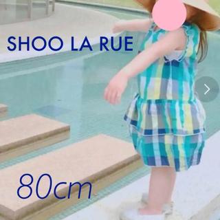 シューラルー(SHOO・LA・RUE)のシューラルー○ワンピース○80cm(ワンピース)