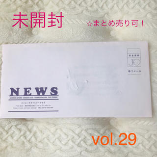 NEWS - NEWS 会報 vol.29