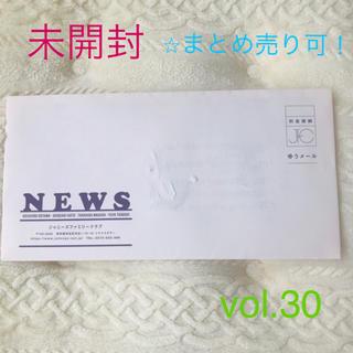 NEWS - NEWS 会報 vol.30
