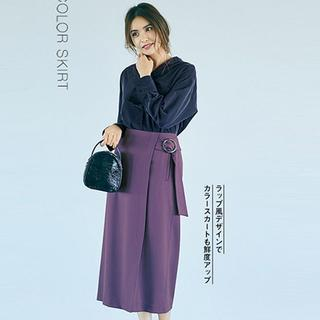 green label relaxing - 未使用タグ付き☆ VERY掲載 2019 グリーンレーベル タイトスカート