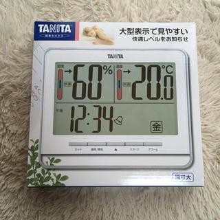 タニタ(TANITA)のタニタ デジタル温湿度計 (その他)