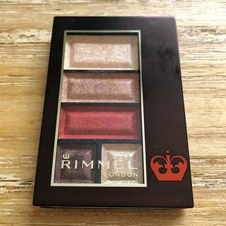 リンメル(RIMMEL)のリンメル ショコラスウィート アイズ 104(アイシャドウ)
