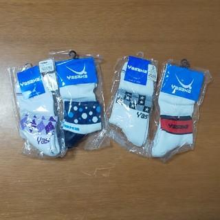 ヤサカ(Yasaka)の卓球靴下4セット(バラ売り可)(卓球)