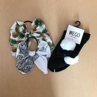 ウィゴー(WEGO)のWEGOのファー付き靴下とリボンゴム2つの計3個セット(ヘアゴム/シュシュ)